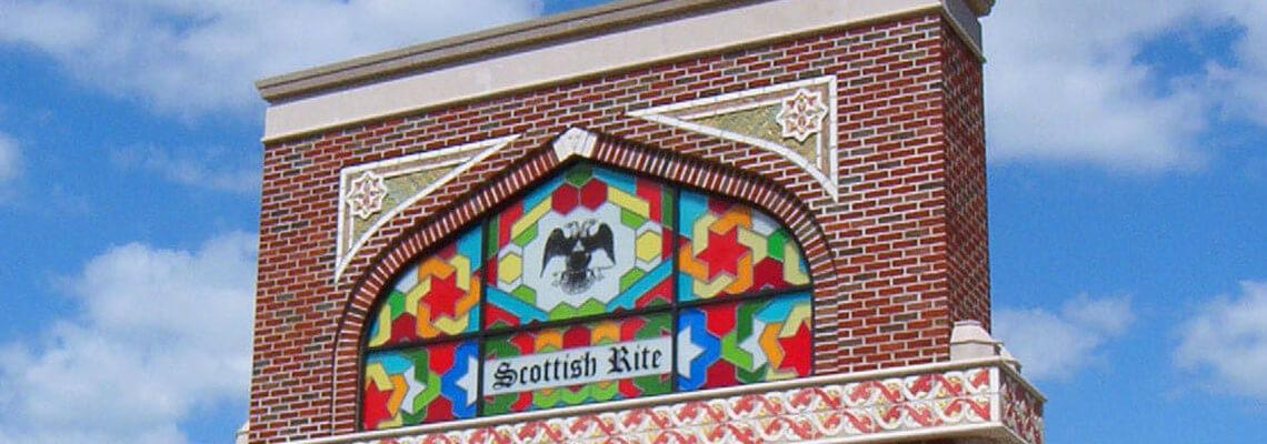 Scottish Rite Auditorium