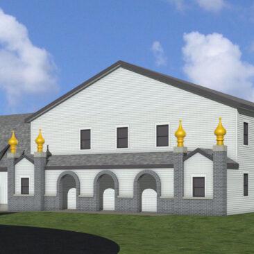 Myanmar Islamic Education Academy